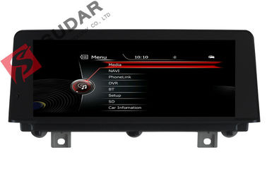 China 10.25 Inch Touch Screen BMW DVD GPS Navigation Bmw 3 Series Sat Nav With USB supplier